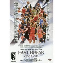 FAST BREAK 2nd H BOX
