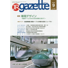JR gazette 378