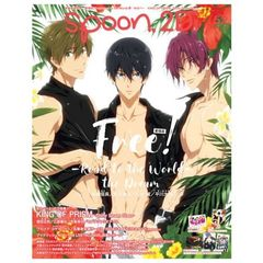spoon.2Di vol.52