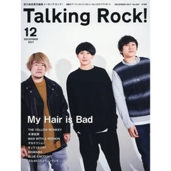 Talking Rock! 2017年12月号