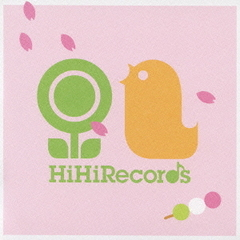 はるのうた HiHiRecords Season Best