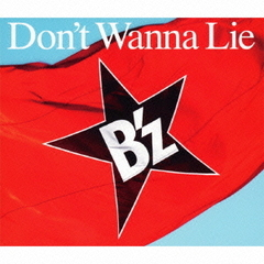 Don't Wanna Lie(初回限定盤/CD+DVD)