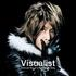 Visualist ~Precious Hits of V-Rock Cover Song~(DVD付)