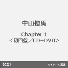 Chapter 1(初回盤)