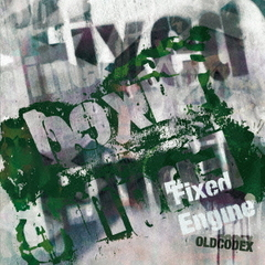 OLDCODEX Single Collection「Fixed Engine」【GREEN LABEL】(セブンネット限定:ポストカード付き)