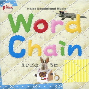 P-kies Educational Series『Word Chain』