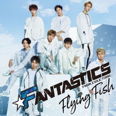 FANTASTICS from EXILE TRIBE/Flying Fish(CD+DVD)