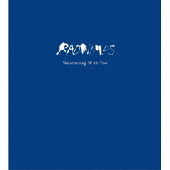 RADWIMPS/天気の子 complete version (完全生産限定BOX/CD+DVD+ARTBOOK)