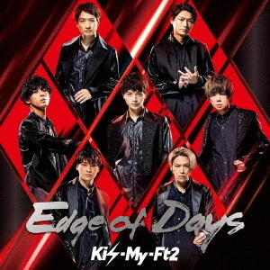 Kis-My-Ft2/Edge of Days(初回盤B/CD+DVD)