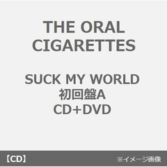 THE ORAL CIGARETTES/SUCK MY WORLD(初回盤A/CD+DVD)