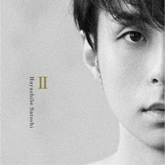 林部智史/II(CD+DVD)
