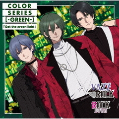 「VAZZROCK」COLORシリーズ[-GREEN-]「Get the green light」