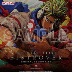 beatmania IIDX 28 BISTROVER ORIGINAL SOUNDTRACK