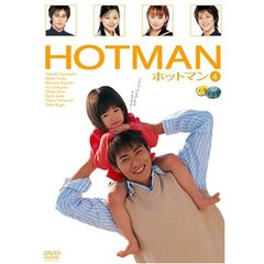 HOTMAN Vol.4
