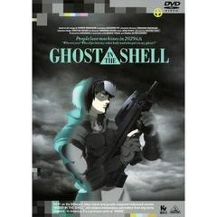 EMOTION the Best GHOST IN THE SHELL 攻殻機動隊