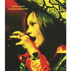 "相川七瀬/Live Emotion 2000 ""FOXTROT""(Blu-ray)"