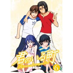 君のいる町 Vol.6(Blu-ray Disc)