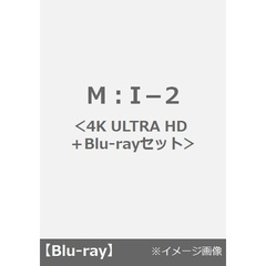 M:I-2 4K ULTRA HD+Blu-rayセット(Ultra HD)