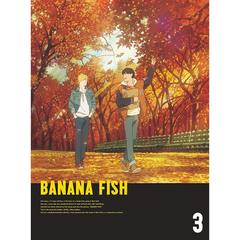 BANANA FISH DVD-BOX 3 <完全生産限定版>