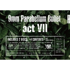 9mm Parabellum Bullet/act VII(DVD)