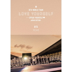 BTS/BTS WORLD TOUR 'LOVE YOURSELF: SPEAK YOURSELF' - JAPAN EDITION 通常盤(DVD)