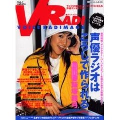 VOICE RADIMAGE Vol.1