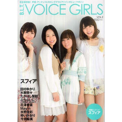 B.L.T.VOICE GIRLS VOL.2