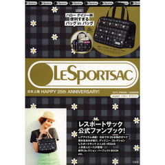 LESPORTSAC 日本上陸 HAPPY 25th ANNIVERSARY! 2013 SPRING/SUMMER style1 ハロー デイジー