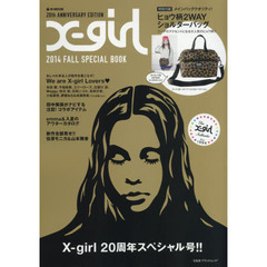 X-girl 2014 FALL SPECIAL BOOK