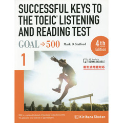 SUCCESSFUL KEYS TO THE TOEIC LISTENING AND READING TEST 1