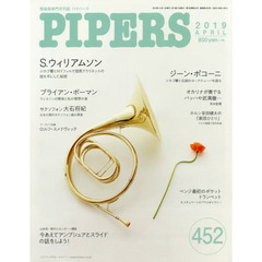 PIPERS 452