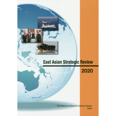 East Asian Strategic Review 2020