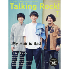Talking Rock! 2019年7月号