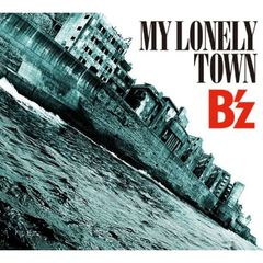 MY LONELY TOWN(初回限定盤)