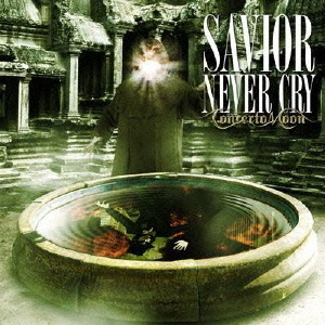 SAVIOR NEVER CRY(初回限定盤)
