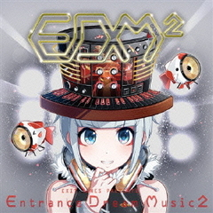 EXIT TUNES PRESENTS Entrance Dream Music2