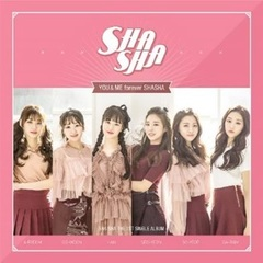 SHA SHA/SINGLE : YOU & ME FOREVER SHA SHA(輸入盤)