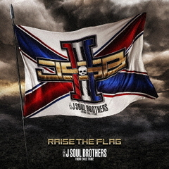 三代目 J SOUL BROTHERS from EXILE TRIBE/RAISE THE FLAG(CD+Blu-ray+LIVE Blu-ray2枚組)(セブンネット限定特典:ジッパーバッグ1種)