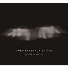 SOLO EXTEMPORIZATION