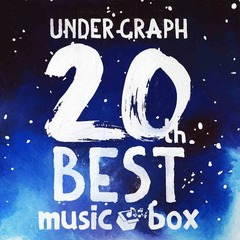 アンダーグラフ/UNDER GRAPH 20th BEST music box(CD)