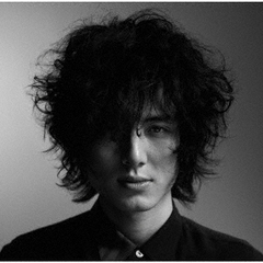 藤井風/HELP EVER HURT COVER(CD)
