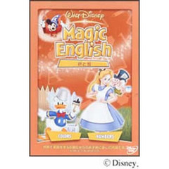 Magic English/色と数