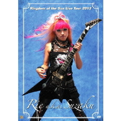Rie a.k.a. Suzaku/Kingdom of the Sun Live Tour 2013