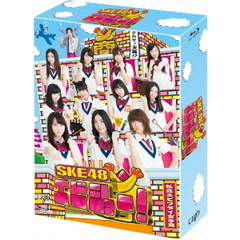 SKE48 エビショー! Blu-ray BOX(Blu-ray Disc)