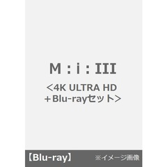 M:i:III 4K ULTRA HD+Blu-rayセット(Ultra HD)