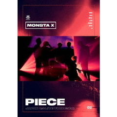 "MONSTA X,/MONSTA X, JAPAN 1st LIVE TOUR 2018 ""PIECE"""