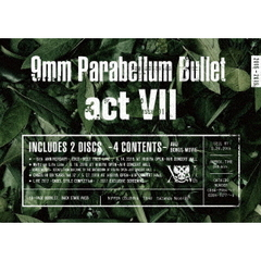 9mm Parabellum Bullet/act VII(Blu-ray Disc)