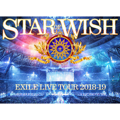 "EXILE/EXILE LIVE TOUR 2018-2019 ""STAR OF WISH"" Blu-ray 2枚組 <セブンネット限定特典:オリジナルポストカード5枚セット付き>(Blu-ray Disc)"