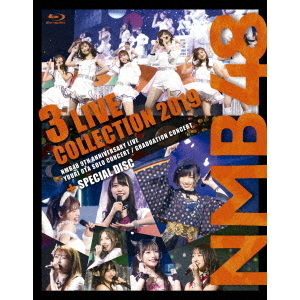 NMB48/NMB48 3 LIVE COLLECTION 2019(Blu-ray)