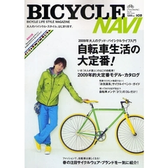 BICYCLE NAVI  36